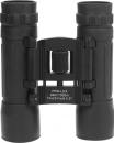 Prolux 10x25 dalekohled