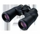 Nikon Aculon 12x50