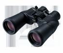 Nikon Aculon 10-22x50