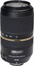 Tamron AF SP 70-300mm f/4-5,6 Di VC USD Nikon