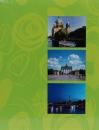 SAMOLEPIACE album 40 strán AGE zelený