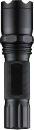 Sencor SLL-43 svítilna