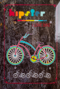 Fotoalbum 10x15 pro 300 fotografií 3UP Modern Bike red