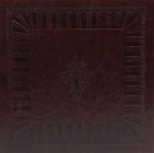 Album pre 200 fotiek 10x15 Decor 79 tm. hnědý