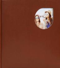 Klasické fotoalbum 80 strán Cumbia mahagon