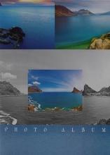Fotoalbum 10x15 pre 200 fotiek Sky air modré
