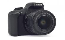 Canon EOS 1300D + EF-S 18-55 DC III