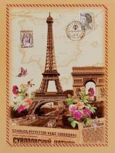 Album pre 200 fotiek 10x15 Monuments 1 Eiffelovka