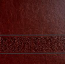 Album pre 200 fotiek 10x15 Decor  209 sv.hnedý