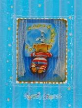 Mini album pre 100 fotiek 10x15 happy Teddy modrý