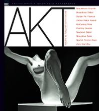AKT - naučte se fotografovat kreativně