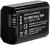 Hähnel HL-XW50 baterie - neoriginální